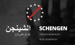 Schengen film